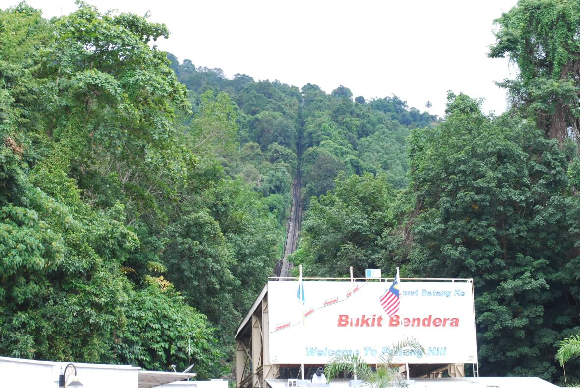 Base Station of the Funicular Railway on Penang Hill