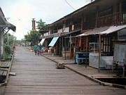 The Village of Murara Muntai